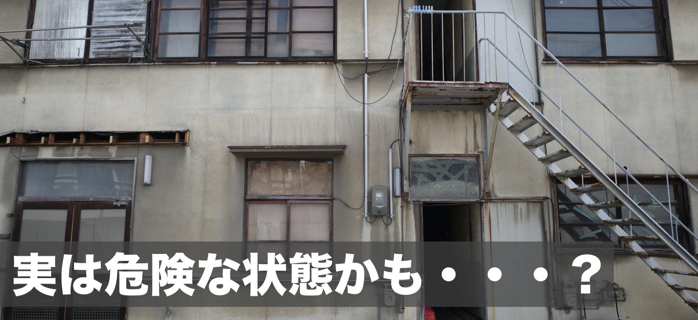 アパート鉄骨階段塗装
